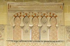 Detalle islámico de la configuración, Córdoba Imágenes de archivo libres de regalías
