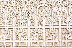 Detalle marroquí de la arquitectura Fotos de archivo libres de regalías