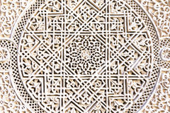 Detalle marroquí de la arquitectura Imagen de archivo libre de regalías
