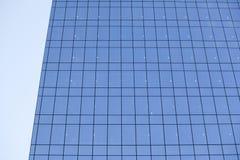 Detalle moderno del edificio de oficinas del acero y del vidrio Foto de archivo libre de regalías