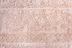 Detalle oriental de la arquitectura como fondo Imágenes de archivo libres de regalías