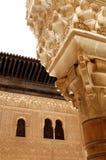 Detalles arquitectónicos de Alhambra Imagenes de archivo