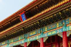 Detalles arquitectónicos de Pasillo de la armonía suprema, en la ciudad Prohibida, Pekín, China imagenes de archivo