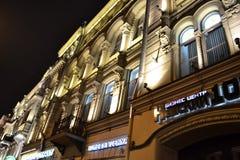 Detalles arquitectónicos de un edificio histórico con la iluminación Foto de archivo