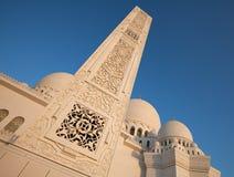 Detalles de Abu Dhabi Sheikh Zayed Mosque Imágenes de archivo libres de regalías