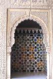 Detalles de la alcoba de Alhambra Palace en Granada, España Fotografía de archivo libre de regalías