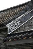 Detalles de la azotea china del edificio Fotos de archivo libres de regalías