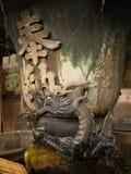 Detalles de la configuración del templo de Todai-ji Imágenes de archivo libres de regalías