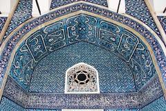 Detalles de la decoración del palacio Fotografía de archivo libre de regalías