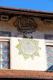 Detalles del exterior de la mezquita fotografía de archivo libre de regalías