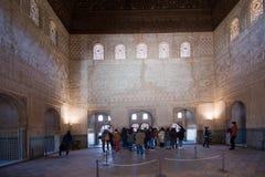 Detalles del interior de Alhambra Foto de archivo