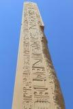 Detalles del obelisco en el templo de Karnak en Luxor imagen de archivo