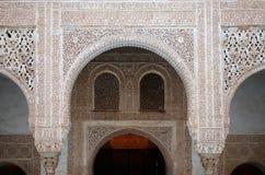 Detalles en Alhambra Imagen de archivo