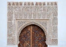 Detalles en Alhambra Foto de archivo libre de regalías