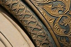 Detalles hermosos del arhitecture Fotografía de archivo