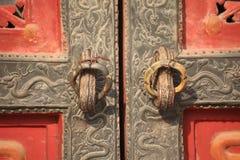 Detalles reales de la puerta del dragón de la ciudad prohibida Fotos de archivo