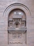 Detalles tradicionales del edificio residencial del estilo oriental Fotos de archivo