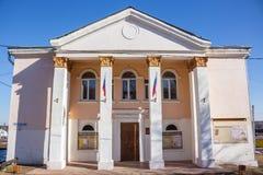 Detchino, Rússia - em março de 2016: Casa da cultura fotografia de stock royalty free