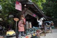 Detective smoke pipe statue outdoor decoration. Nakhon Ratchasima, Thailand - July 19: Detective smoke pipe statue use for outdoor decoration in Banmaichaynam royalty free stock photos