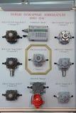 Detectores de fumo Fotos de Stock