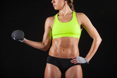 Determined toning. Stock Images