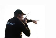Detrás de un protector de seguridad Foto de archivo libre de regalías