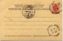 Detrás de una postal de la vendimia con los matasellos 1902 Imagen de archivo