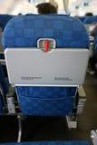 Detrás del asiento Foto de archivo libre de regalías