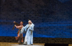 """Detrás del Shan de cortina-Shanxi Operatic""""Fu al  de Beijing†foto de archivo libre de regalías"""
