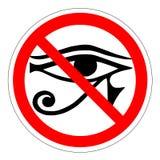 Detseende ögat av förbudet, det ny världsordning förböd tecknet royaltyfri illustrationer