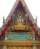 Dettagli del tempio di Phuket Fotografia Stock