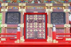 Dettaglia il tempio buddista di Shinshoji delle decorazioni, Narita, Giappone fotografia stock