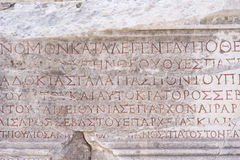 Dettaglio con l'iscrizione romana sulle rovine della biblioteca di Celso in Ephesus Fotografia Stock Libera da Diritti