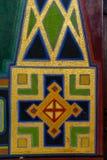 Dettaglio decorato di un ornamento di stile di stile Liberty immagini stock libere da diritti