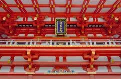 Dettaglio del santuario di Fushimi Inari Fotografie Stock