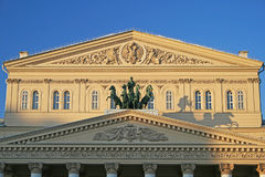 Dettaglio del teatro di Bolshoi a Mosca Immagini Stock