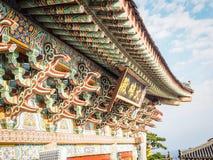 Dettaglio del tetto del tempio di Sanbanggulsa Immagini Stock Libere da Diritti