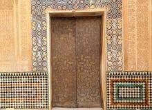 Dettaglio del tilework islamico (di moresco) a Alhambra, Granada, Spagna Immagini Stock Libere da Diritti