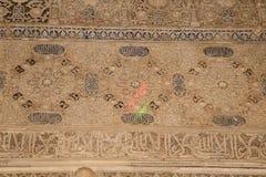 Dettaglio del tilework islamico (di moresco) a Alhambra, Granada, Spagna Fotografie Stock