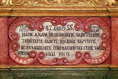 Dettaglio dell'altare in cappella del san Roch, Zagabria Fotografia Stock Libera da Diritti
