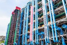 Dettaglio dell'architettura alta tecnologia moderna del centro Georges Pompidou Immagini Stock