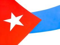 Dettaglio della bandiera cubana Fotografia Stock Libera da Diritti