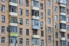 Dettaglio della costruzione di appartamento del blocco Fotografie Stock