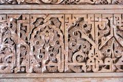 Dettaglio della stanza Gilded (dorado di Cuarto) di Alhambra Fotografie Stock Libere da Diritti