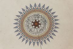 Dettaglio di una decorazione sul soffitto della moschea a Mostar Fotografie Stock