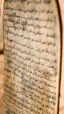 Dettaglio santo del Corano Fotografie Stock Libere da Diritti