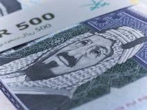 Dettaglio saudita del primo piano della banconota del riyal Immagini Stock