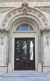 Deur aan het gebouw Royalty-vrije Stock Afbeeldingen