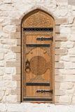 Deur met Arabisch manuscript royalty-vrije stock fotografie