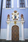 Deur van de de kerk de orthodoxe ingang van heilige Vladimir Royalty-vrije Stock Foto